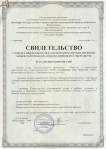 license3